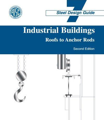 طراحی سازه های صنعتی
